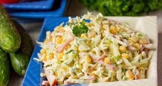 Салат с ветчиной и кукурузой простые рецепты